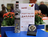 KASATKA vodka – The product of the year 2014