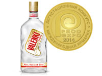 Gold medal Prodexpo 2014