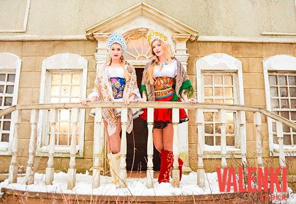 Русские красавицы в ролике VALENKI