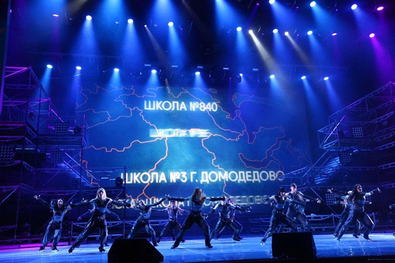 Открыл концерт танцевальный коллектив «Тодес»