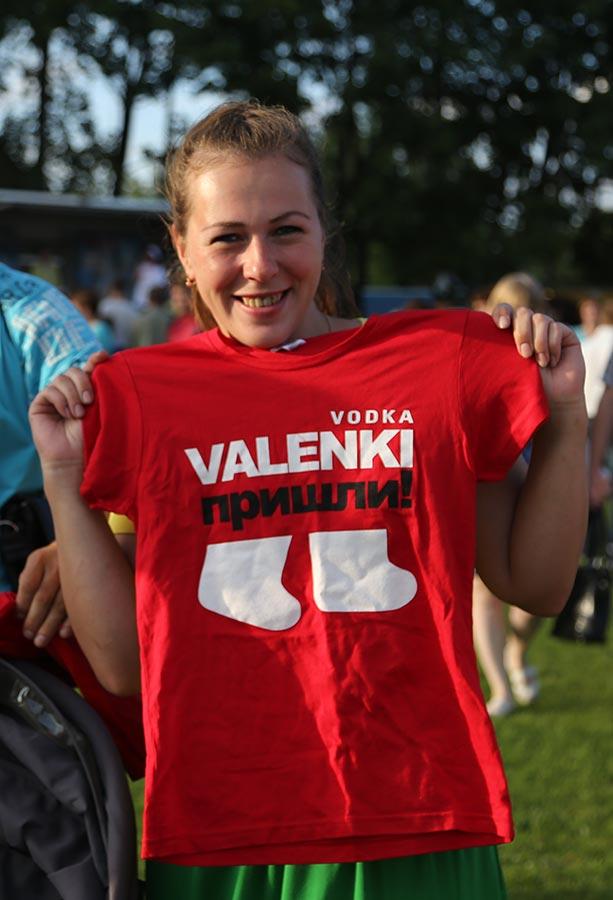 Gifts from VALENKI vodka brand