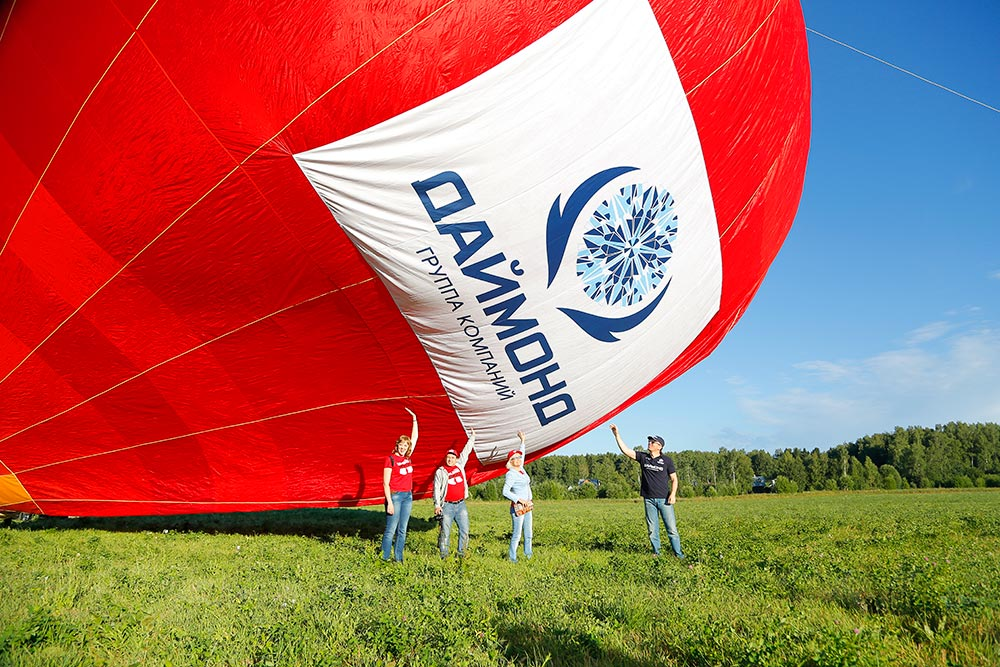 Group Diamond balloon at festival 2014 - Sky St. Sergius