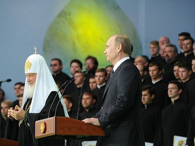 Message from Vladimir Putin