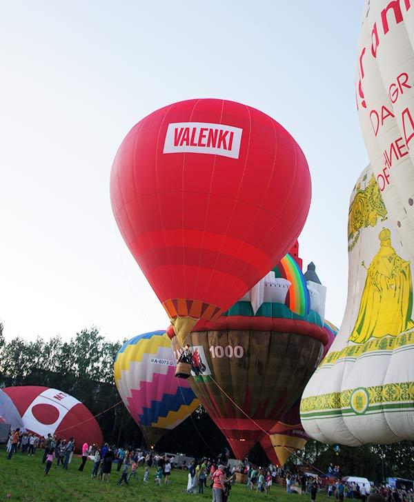 The balloon festival vodka VALENKI Sky St. Sergius 2014