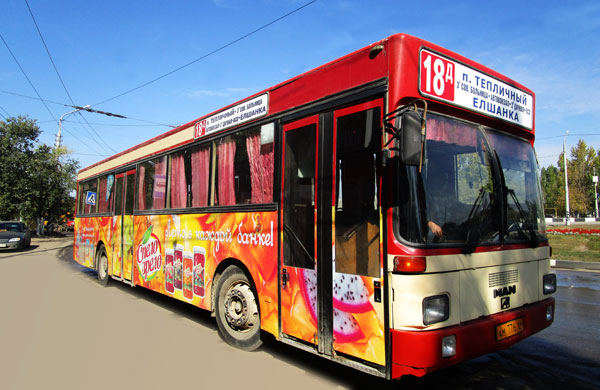 Брендированный автобус Спело-Зрело