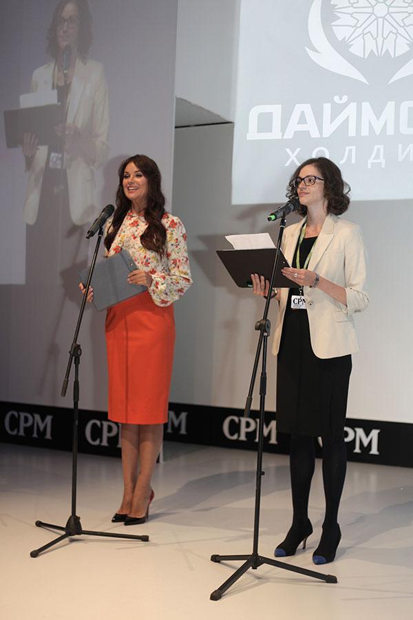 Оксана Федорова вела Церемонию открытия в Выставки Collection Première Moscow 2015