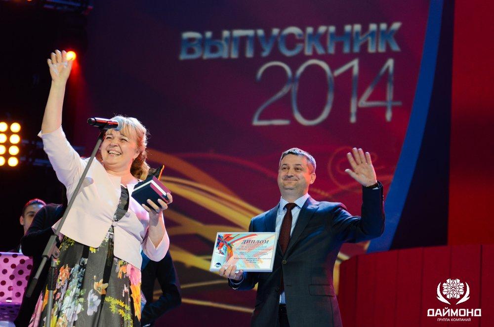 Andrew Mishurov (Holding Diamond) and Alla Duhova presents awards Day