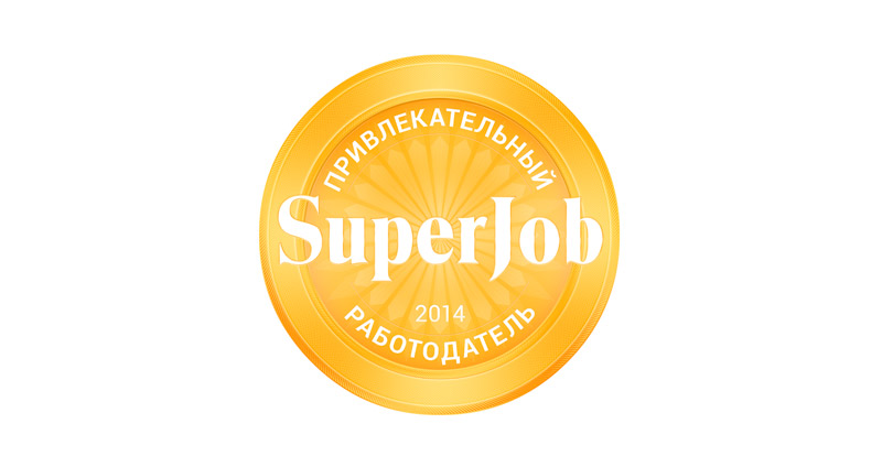Superjob announced Diamond Holding as the most attractive employer of the year!