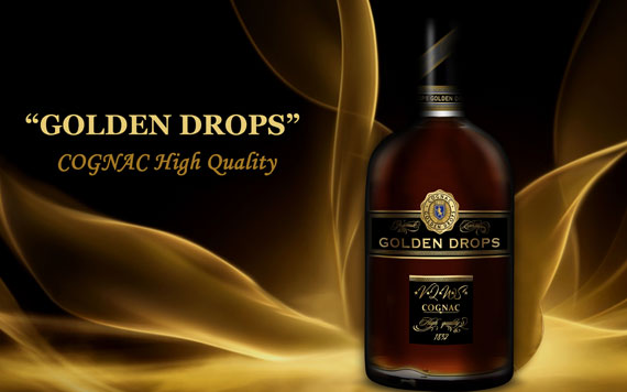 НОВИНКА: Коньяк «GOLDEN DROPS» 5 звезд