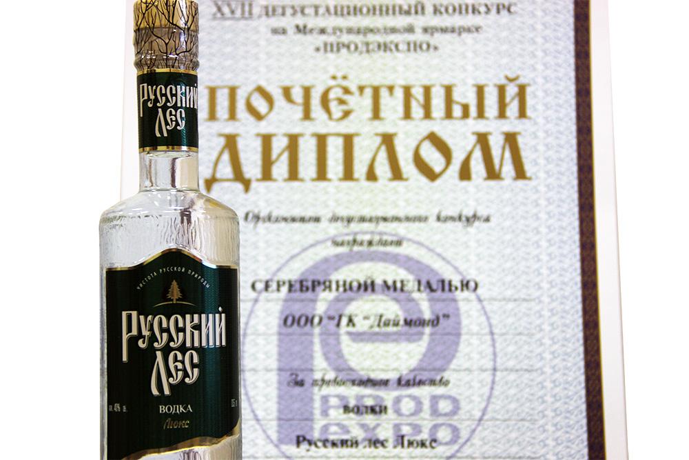 """Водка """"Русский Лес"""" завоевала награду – Серебряную медаль за качество"""