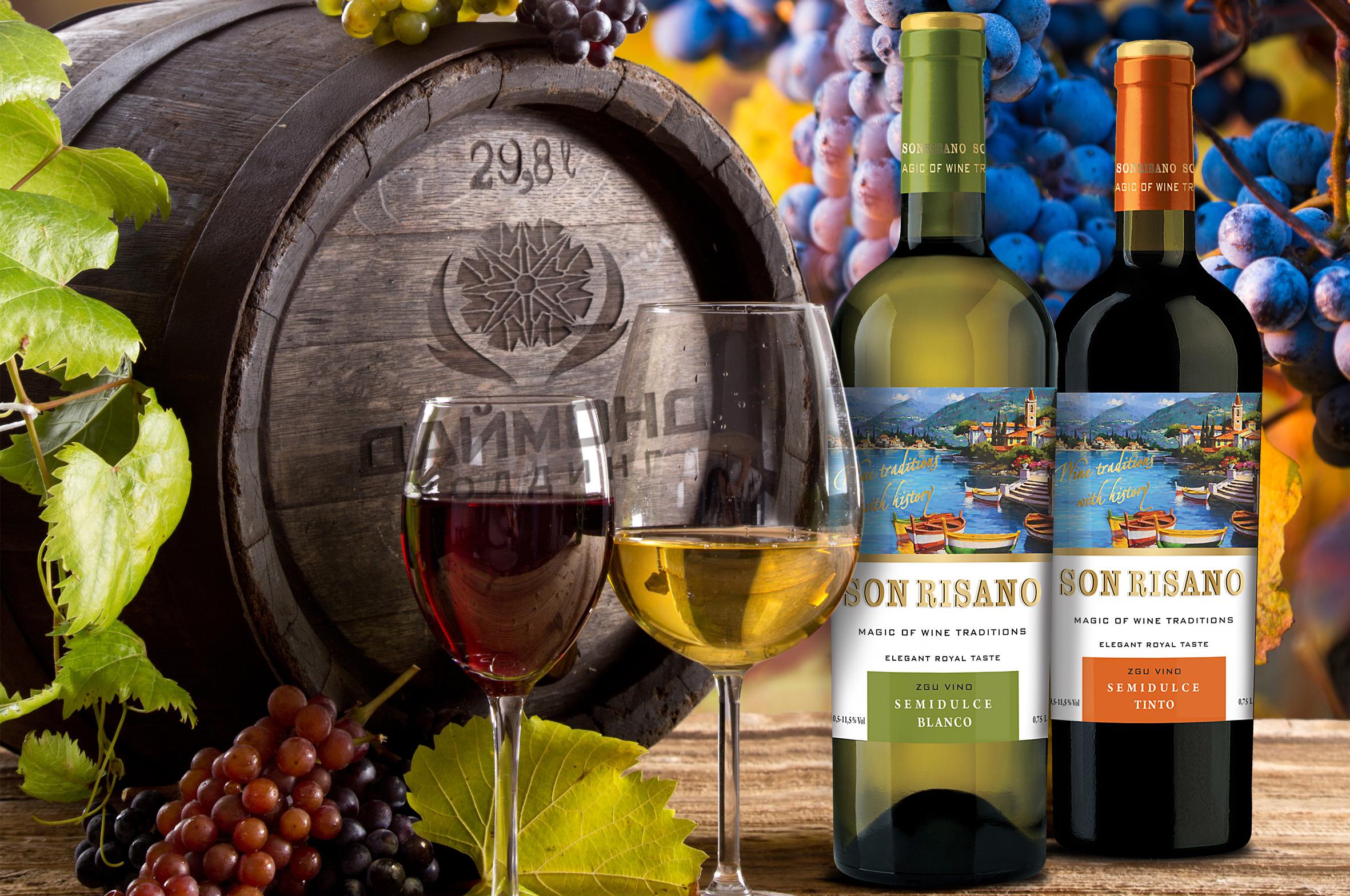 Вино Sonrisano -  почувствуйте себя в Италии
