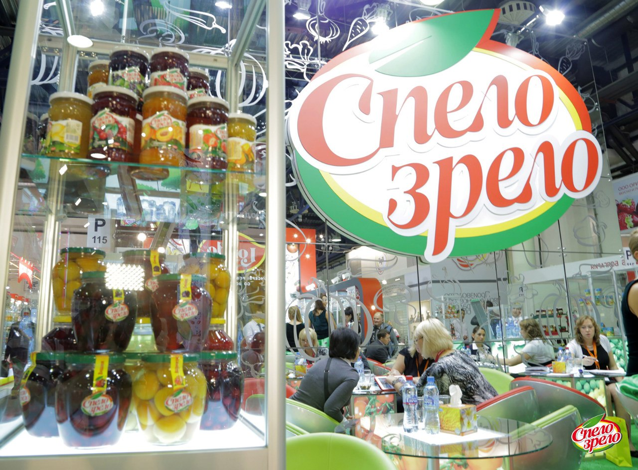 Conservation SPELO-ZRELO at the exhibition World Food 2013