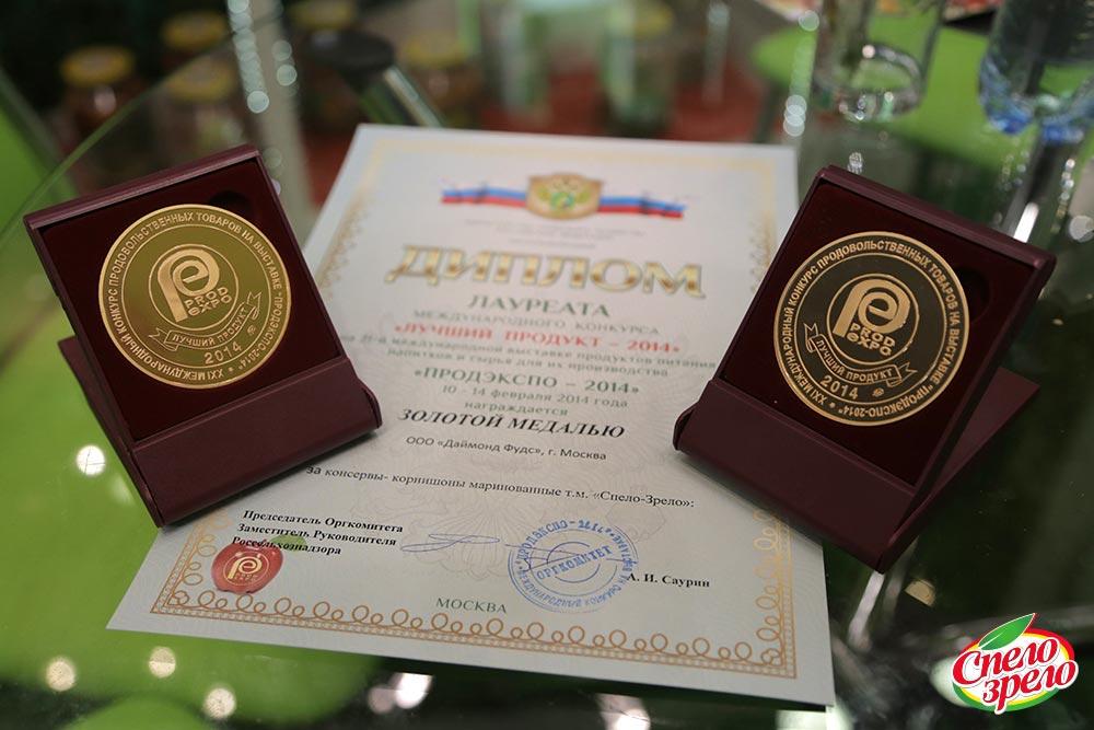 SPELO-ZRELO Awards for product quality - gold medal Prodekspo 2014