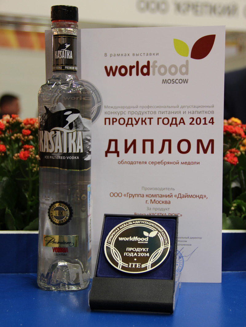 Valenki Vodka was awarded Product of the Year at the World Food Moscow 2014