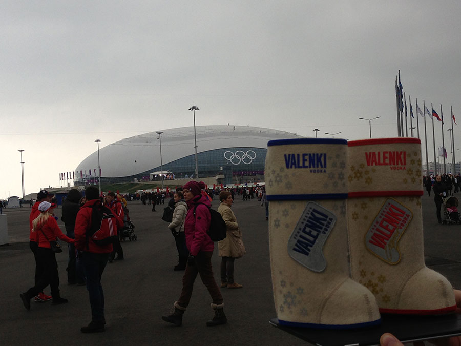 Сфотографировались на фоне стадиона ФИШТ…водка VALENKI
