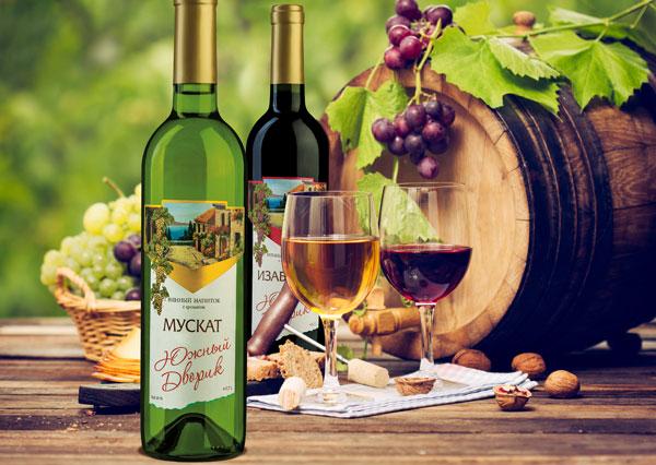 Южный дворик - вино от Холдинга Даймонд
