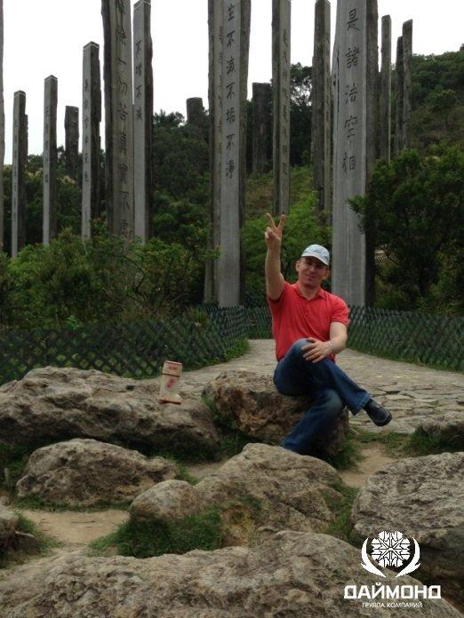 "Заур Балагов (президент Холдинга ""Даймонд) в путешествии с VALENKI по Китаю"