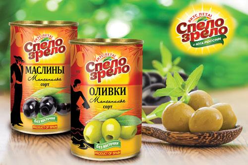 Оливки и маслины консервированные Спело-Зрело
