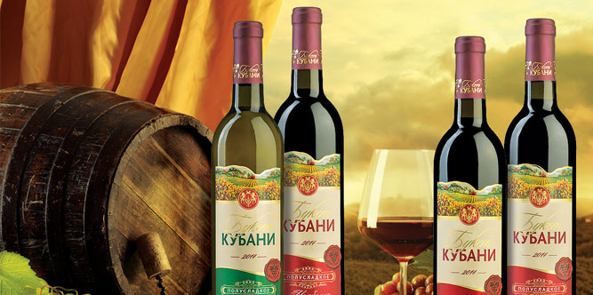 Вино «Букет Кубани» - изысканная новинка от Холдинга «Даймонд»