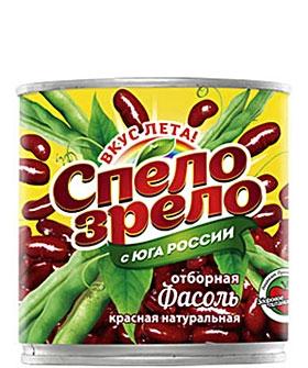 Фасоль красная <br>консервированная СПЕЛО-ЗРЕЛО