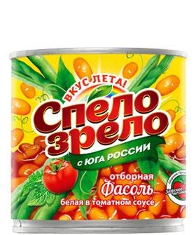 Фасоль белая <br>в томатном соусе СПЕЛО-ЗРЕЛО