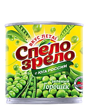 Консервированный зеленый горошек СПЕЛО-ЗРЕЛО
