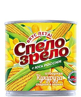 Кукуруза <br>консервированная Спело-Зрело