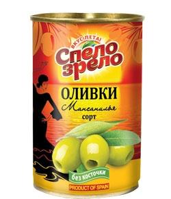 Оливки консервированные без косточки Спело-Зрело