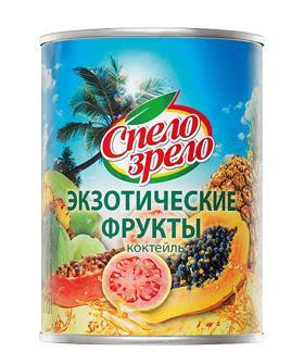 Консервированные экзотические фрукты (коктейль) СПЕЛО-ЗРЕЛО - ананас, красная папайа, желтая папайа, гуава