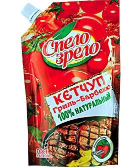 Кетчуп Гриль – Барбекю Спело-Зрело