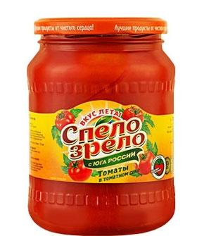 Томаты в томатном соке СПЕЛО-ЗРЕЛО - лучшие консервированные подмидоры в собственном томатном соке