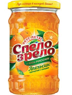 Апельсин, протертый <br>с сахаром СПЕЛО-ЗРЕЛО - необычное варенье