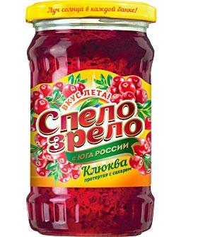 Клюква, ягода протертая <br>с сахаром СПЕЛО-ЗРЕЛО
