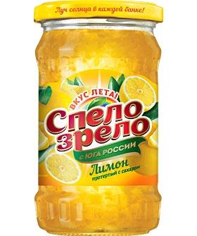 Лимон, протертый <br>с сахаром СПЕЛО-ЗРЕЛО - вкусное дополнение к чаепитию