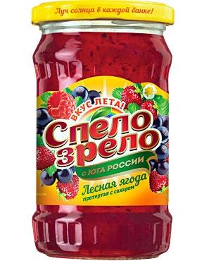 Лесная ягода, ягода протертая <br>с сахаром СПЕЛО-ЗРЕЛО