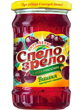 Вишня, ягода протертая <br>с сахаром СПЕЛО-ЗРЕЛО