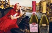 Новинка - игристый напиток «ROZZETO» от Холдинга Даймонд