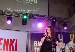 Наташа Королёва исполнила великолепную праздничную программу для ГК Даймонд и гостей