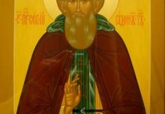 Sergius of Radonezh - Icon