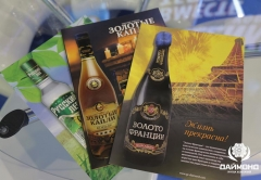 France Gold Champagne, Shampanella - sale from producer Diamond Holding