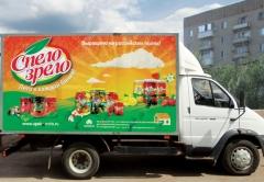 «SPELO-ZRELO» brand animates Russian streets