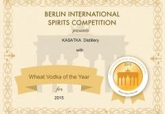 Водка KASATKA - лучшая пшеничная водка 2015