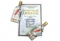 """Водка """"ВАЛЕНКИ Gold"""" была награждена почетным дипломом конкурса"""