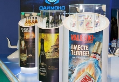 Diamond Holding stand at exhibition of alcohol ProdExpo 2014