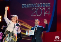"Andrew Mishurov (Holding ""Diamond"") and Alla Duhova presents awards at the ""Graduate - 2014 Day"" in the Kremlin"