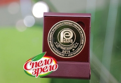 Preservation of SPELO-ZRELO - Best Product of the Year 2014