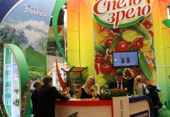 """SPELO-ZRELO"" - ""Product of the Year 2014"" at the exhibition ""World Food Moscow 2014"""