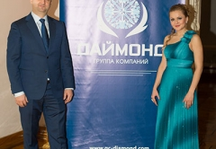Jury Romansiada 2013 at a meeting with the Diamond Holding
