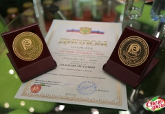 Awards for the quality of the goods - conservation SPELOZRELO received at once two golden medals