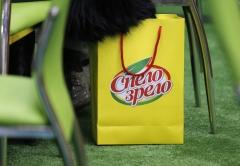 Branded package SPELO-ZRELO